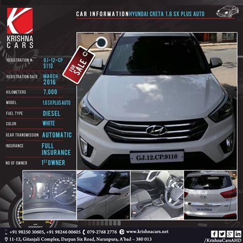 #usedcar For Sale Car Information