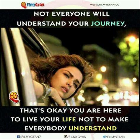 friendship quotes in tamil film