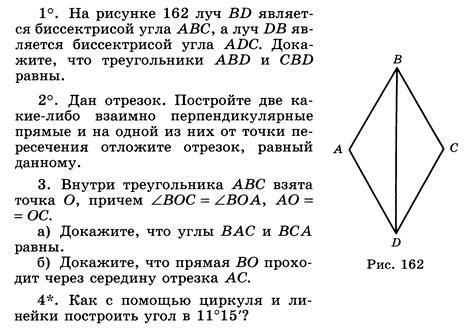 контрольная работа номер 5 по геометрии класс