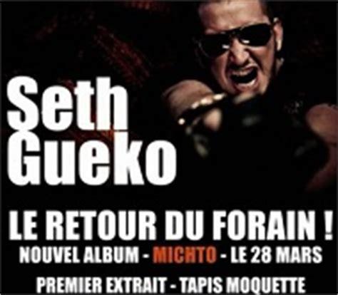 Tapis Moquette Paroles by Seth Gueko Tapis Moquette Rap Francais 13or Du Hiphop