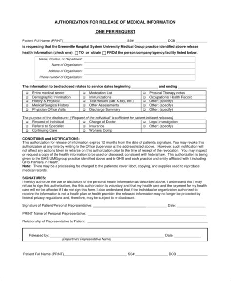 generic medical release form cycling studio