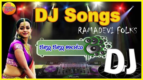 💣 Songs download dj telugu mp3 | 2018 Telugu Mp3 Songs Download