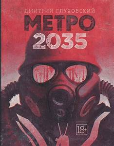 Metro Last Light Cover Metro 2035 Metro Wiki Fandom Powered By Wikia