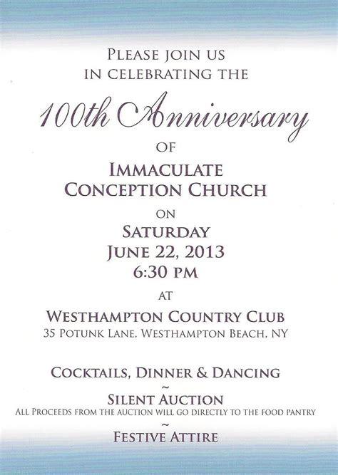 church anniversary invitation letter  letters