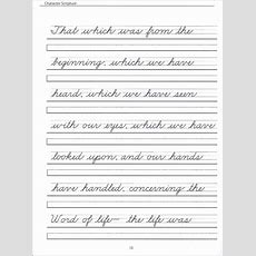 Scripture Character Writing Worksheets Zanerbloser Beginning Cursive (008412) Details Rainbow