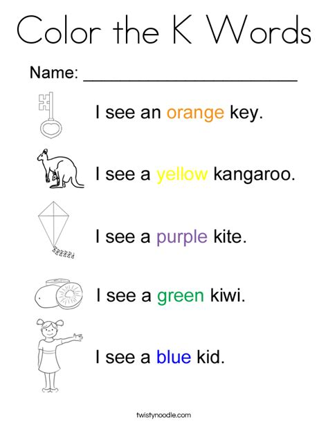 colors starting with k colors starting with k color starting with d