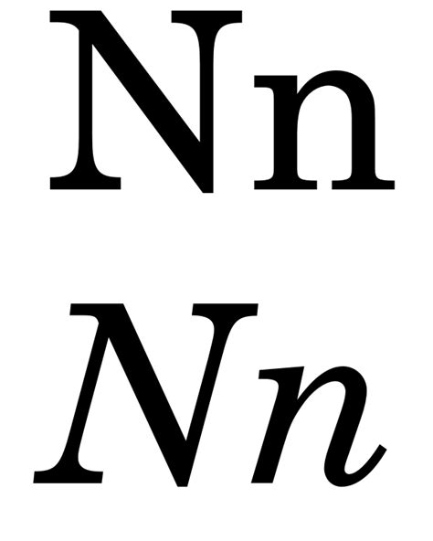 file n svg wikimedia commons