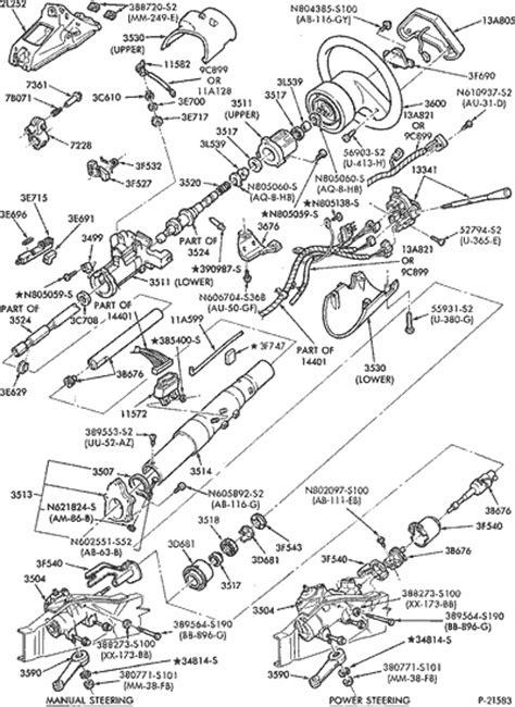 Exploded View For The Ford Ranger Non Tilt Steering