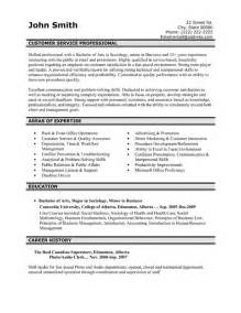 resume template free wordpad download free resume help learnhowtoloseweight net