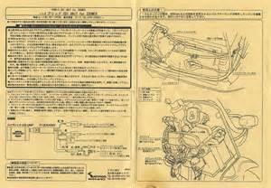2008 honda ruckus wiring diagram wiring diagram collection