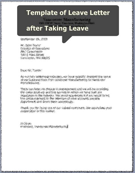 personal reason leave letter sample