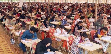 UHS Lahore announces MBBS & BDS 2021 Admission procedure ...