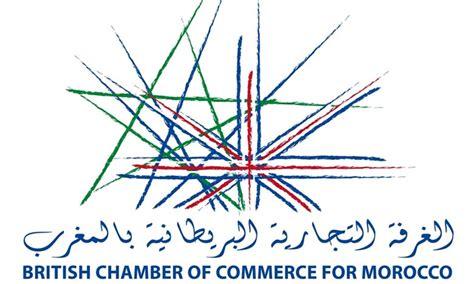chambre de commerce du maroc la chambre de commerce free bienvenue sur le site de la
