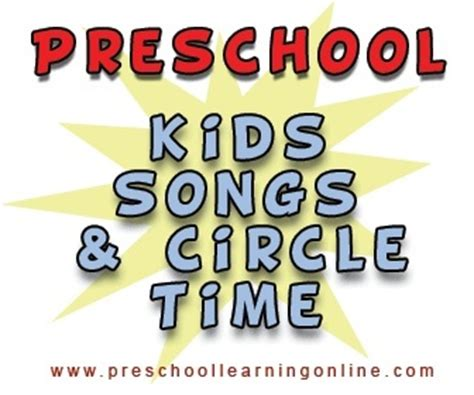 preschool goodbye songs circle time 17 best images about classroom projects on 611