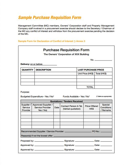 employee requisition forms   ms word excel