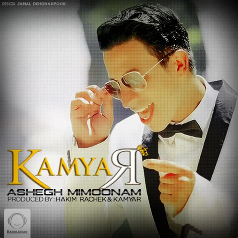 Kamyar tekraari mp3 download | ofbook