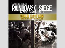 Tom Clancy's Rainbow Six Siege Gold Edition 2015