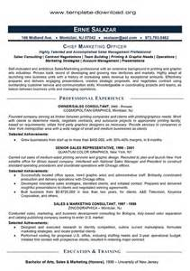 best resume template download business resume template download online good to use for all template download