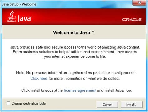 java runtime environment 2 télécharger gratuit