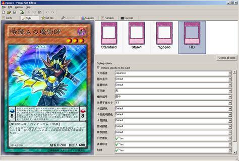 photo card maker templates yu gi oh anime card maker projects ygopro forum