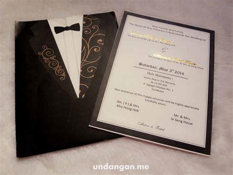 contoh undangan pernikahan  undanganme