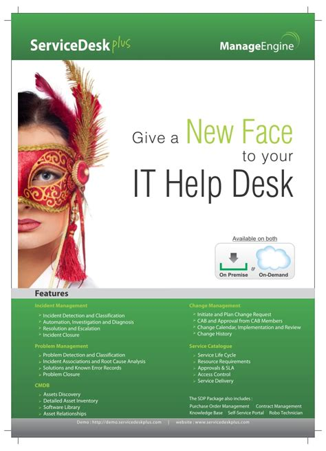 lipscomb it help desk servicedesk plus brochure