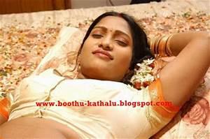 Dollywood Launching Blog: Gula Lanjala Dengulata