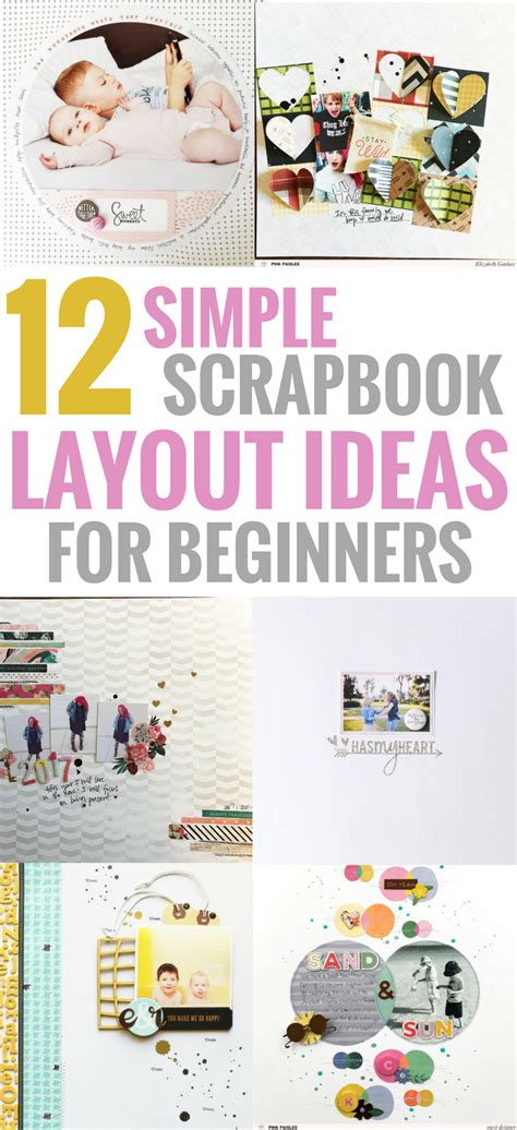 simple scrapbook layouts   perfect  beginners