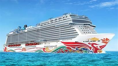 Norwegian Cruise Joy Ship Breakaway Plus Line