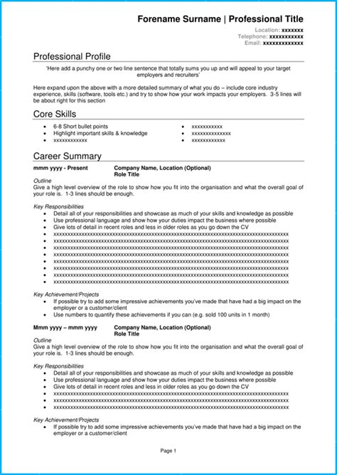 Brief Cv Template by Blank Cv Template 8 Cv Exles Get Noticed