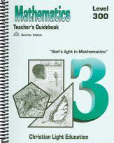 christian light math christian light publications math grade 3