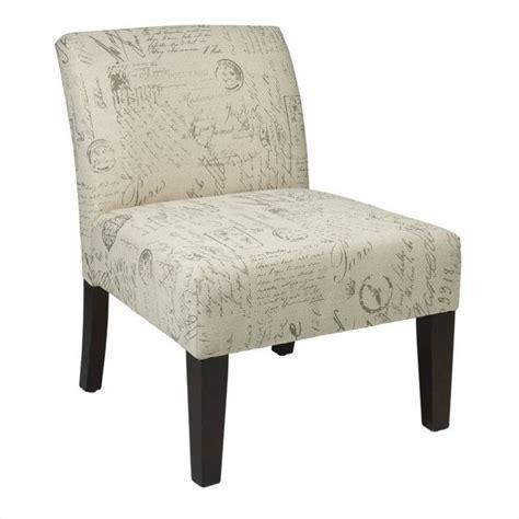 avenue six laguna script accent chair ebay