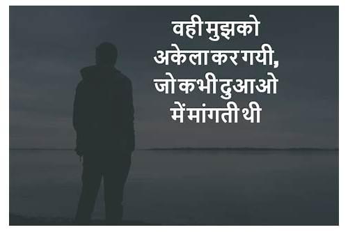 status de amor whatsapp baixar hindi sad