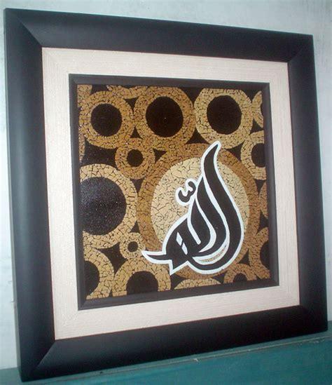 kulit rb masih bermanfaat jangan dibuang kaligrafi dari kulit telur