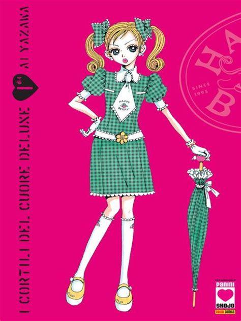 i cortili cuore i cortili cuore il di ai yazawa per panini comics