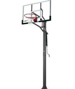 compare basketball hoops