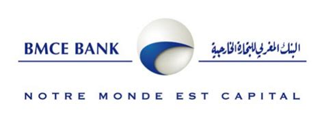 memoire rapport de stage 224 la bmce bank centre d affaire f 232 s yassine guamha