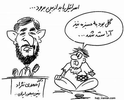 Jokes Iranian Hilarious Shiachat Iranians Lifted Pub