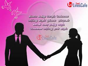 ideas about cute love quotes in tamil valentine love ...