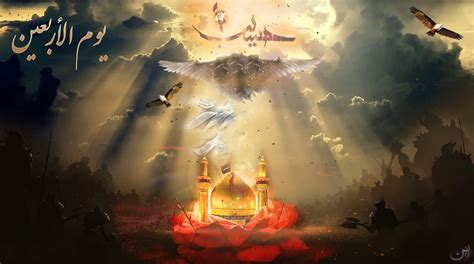 Arbaeen Imam Hussain (a.s) By Butrab On Deviantart