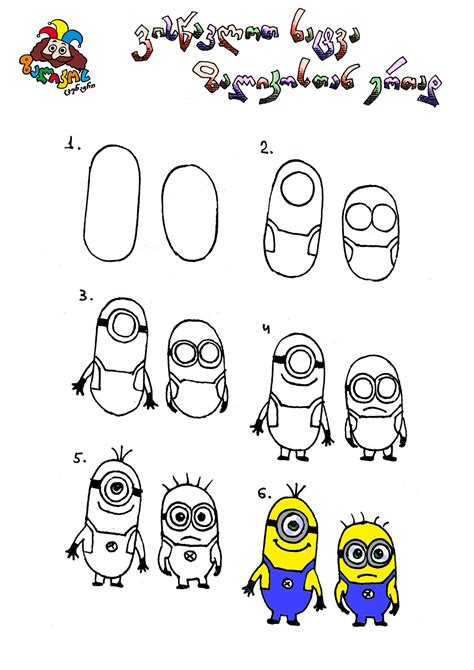 minions learn  draw  kids   drawings art