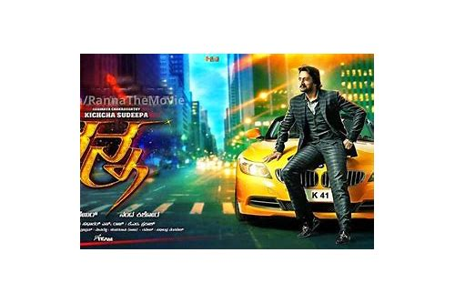 kannada ranna film download