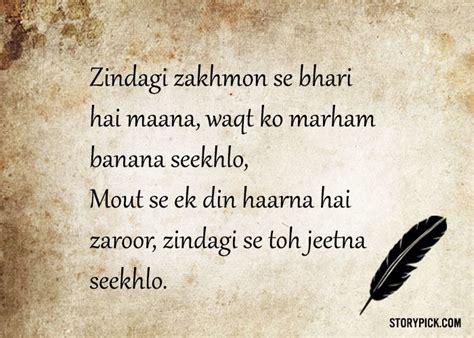 urdu poems   stir  emotions  simple words