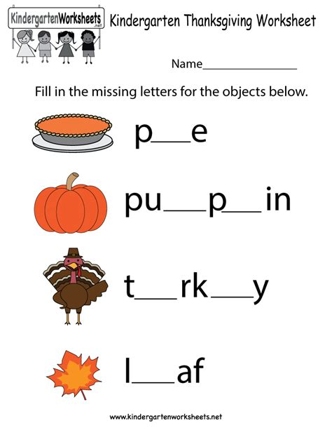 thanksgiving worksheets for kindergarten pdf printable kindergarten for thanksgiving happy easter