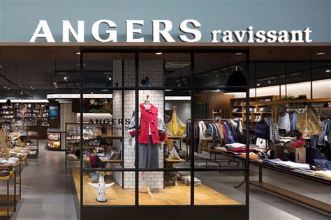 Design Shop by Design Shop 187 Retail Design