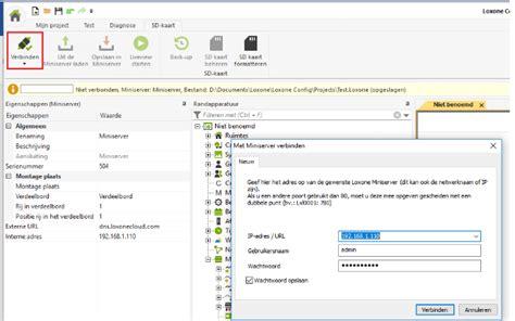 updates installeren loxone smart home oplossingen nl
