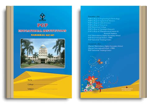 moderncardsin stationery  sivakasischool stationery