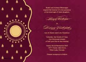 hindu wedding invitations wording wedding cards design marriage invitation card design