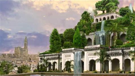 les 7 merveilles du monde antiques et modernes