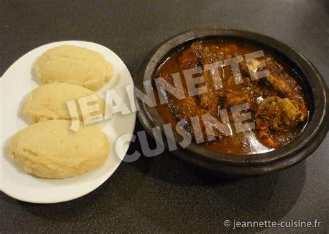 recette de cuisine ivoirienne kabato pate de maïs a la sauce djoumgblé poudre de